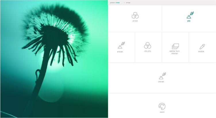 אפיון ועיצוב תוכנת לקוחות ל'יד אליעזר'